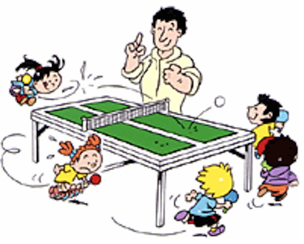 Site officiel du comit d 39 ille et vilaine de tennis de table - Dessin tennis de table ...
